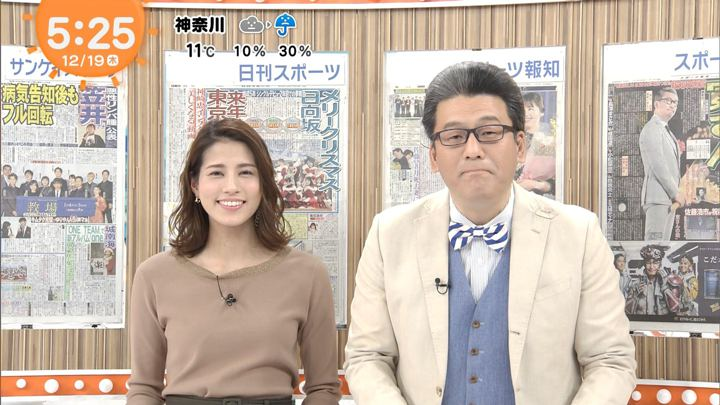 2019年12月19日永島優美の画像03枚目