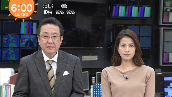 2019年12月19日永島優美の画像07枚目