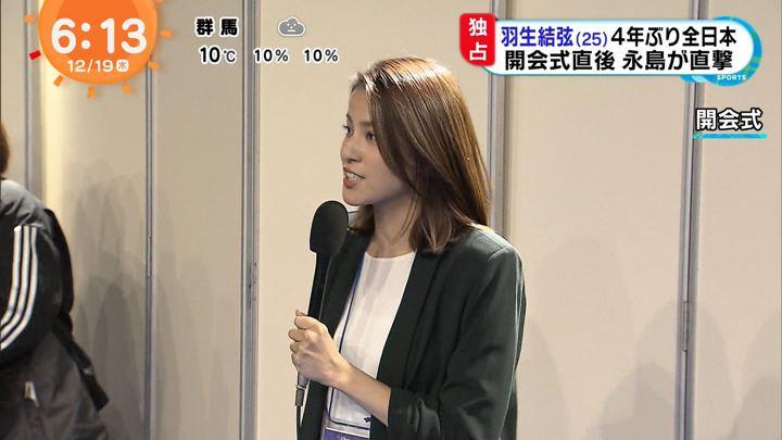 2019年12月19日永島優美の画像10枚目