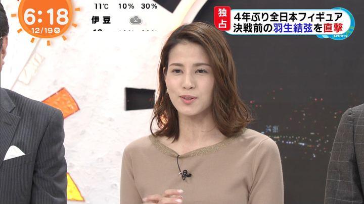 2019年12月19日永島優美の画像12枚目