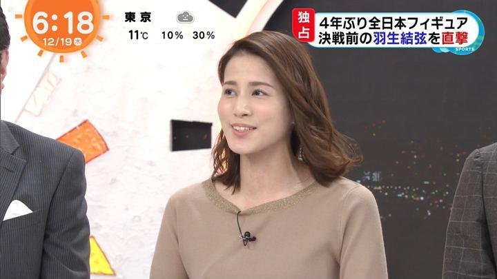 2019年12月19日永島優美の画像13枚目
