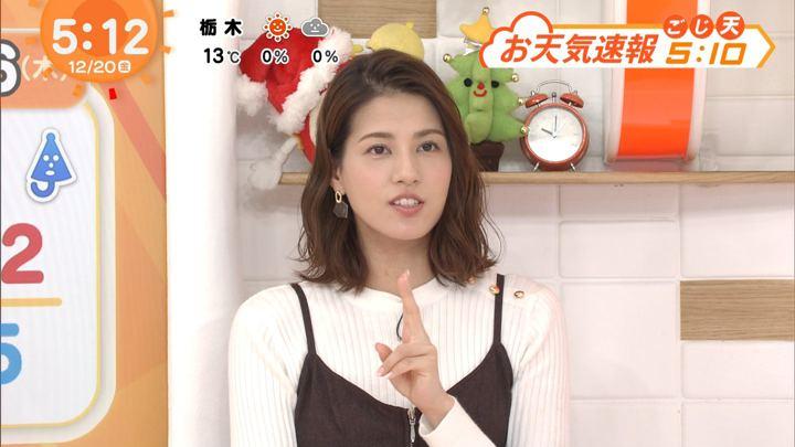 2019年12月20日永島優美の画像02枚目