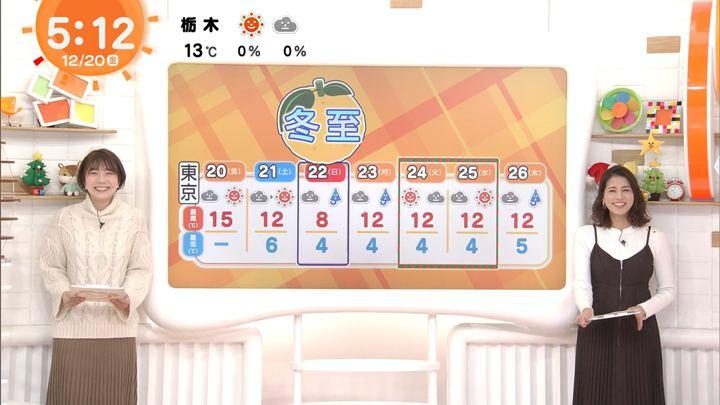 2019年12月20日永島優美の画像04枚目