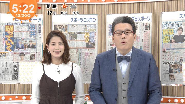 2019年12月20日永島優美の画像05枚目