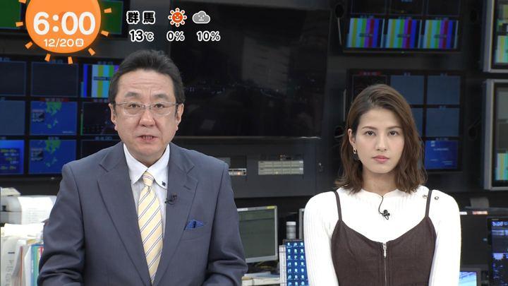 2019年12月20日永島優美の画像06枚目