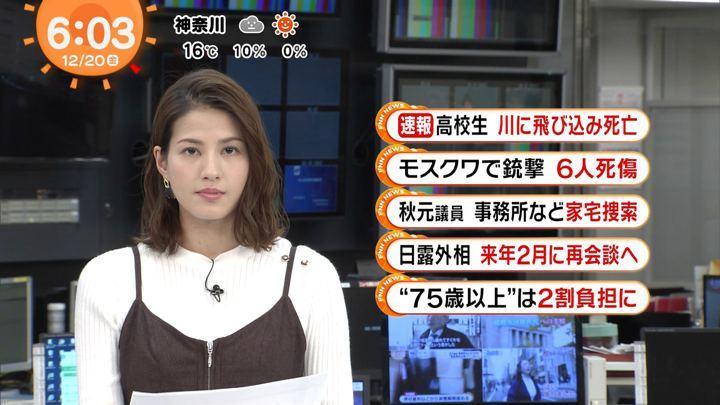 2019年12月20日永島優美の画像07枚目