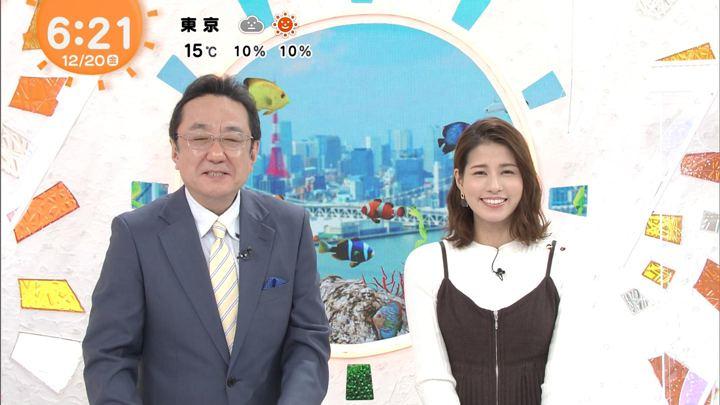 2019年12月20日永島優美の画像09枚目