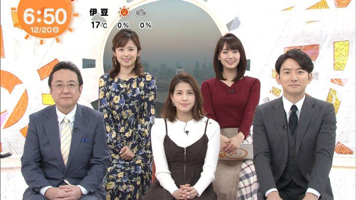2019年12月20日永島優美の画像11枚目