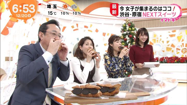 2019年12月20日永島優美の画像12枚目