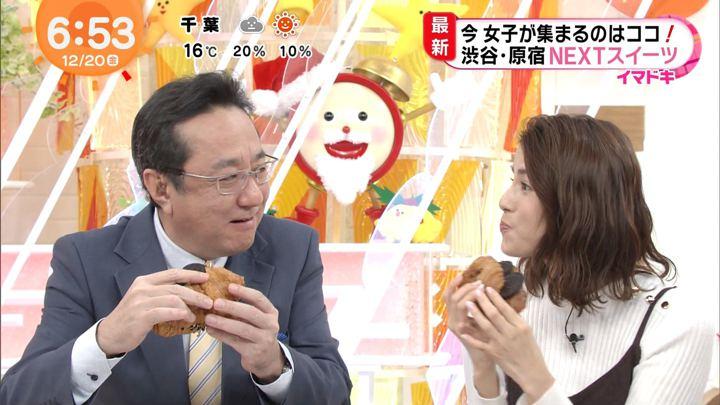 2019年12月20日永島優美の画像14枚目
