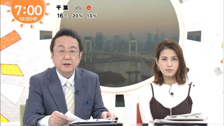 2019年12月20日永島優美の画像15枚目