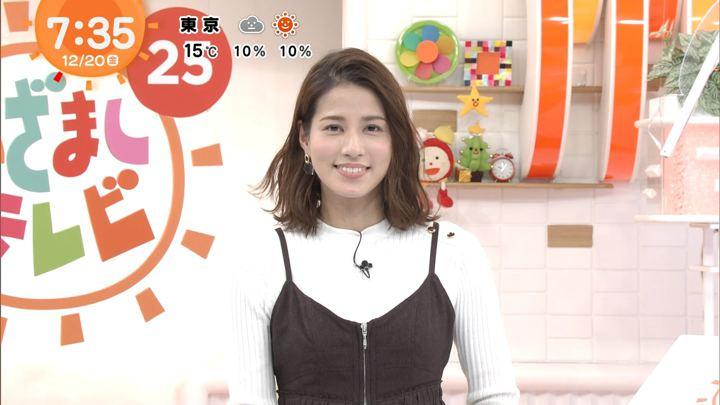 2019年12月20日永島優美の画像16枚目