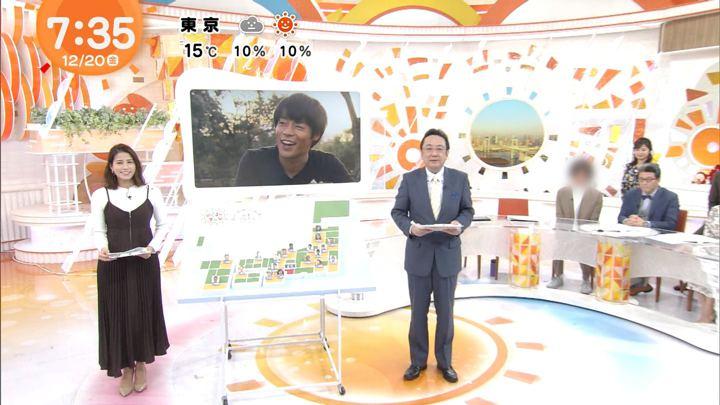 2019年12月20日永島優美の画像17枚目