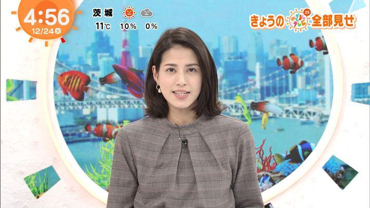 2019年12月24日永島優美の画像01枚目