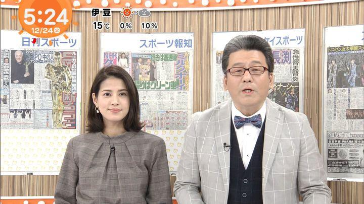 2019年12月24日永島優美の画像02枚目