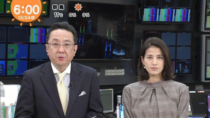 2019年12月24日永島優美の画像04枚目