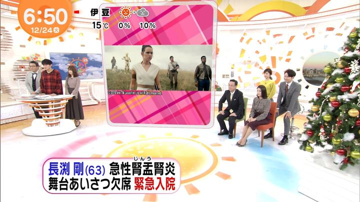 2019年12月24日永島優美の画像07枚目
