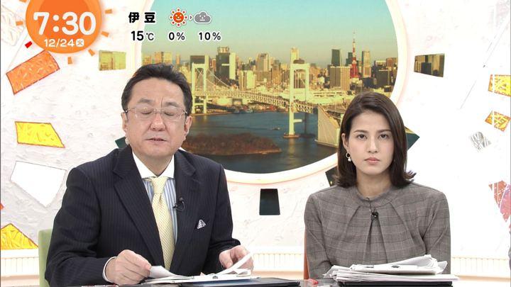 2019年12月24日永島優美の画像09枚目