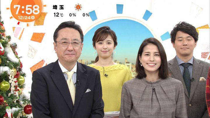 2019年12月24日永島優美の画像10枚目