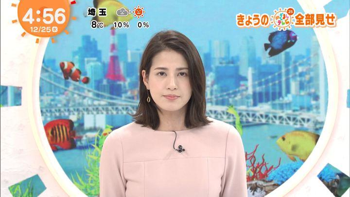 2019年12月25日永島優美の画像01枚目