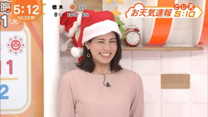 2019年12月25日永島優美の画像02枚目