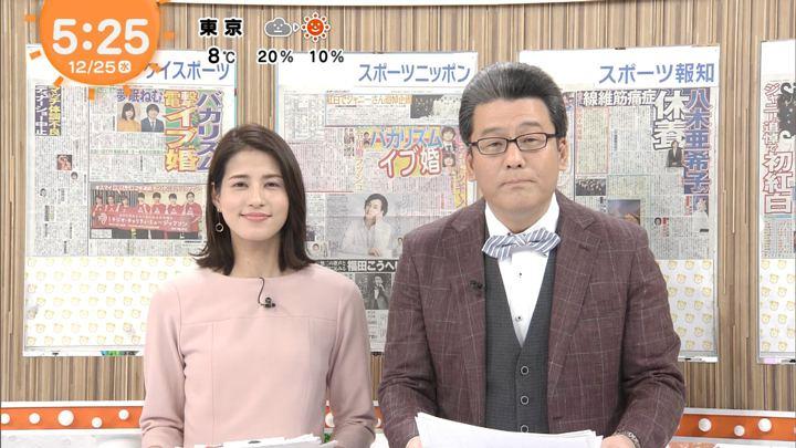 2019年12月25日永島優美の画像04枚目