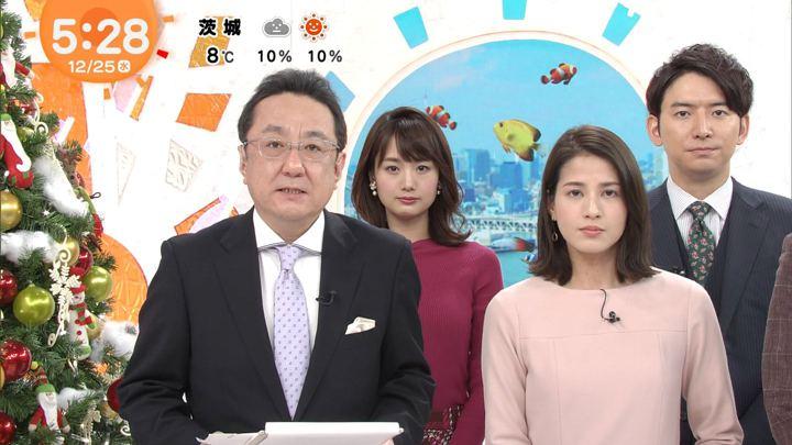 2019年12月25日永島優美の画像05枚目