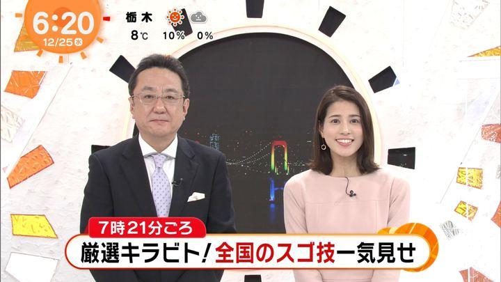 2019年12月25日永島優美の画像08枚目