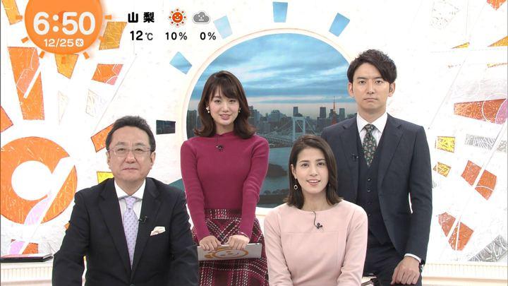 2019年12月25日永島優美の画像11枚目