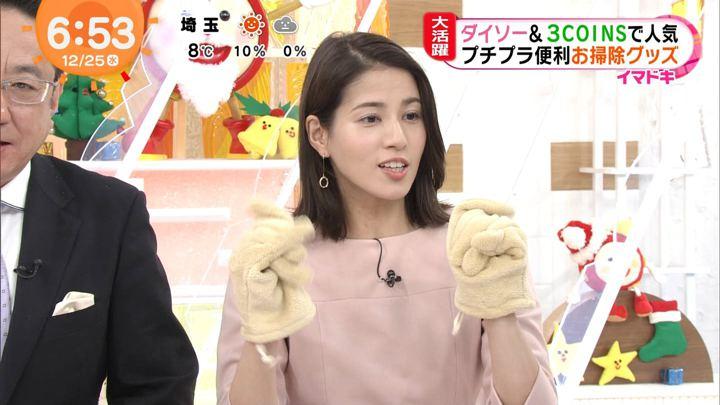 2019年12月25日永島優美の画像12枚目