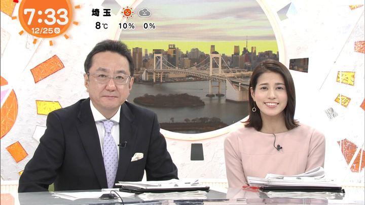 2019年12月25日永島優美の画像14枚目