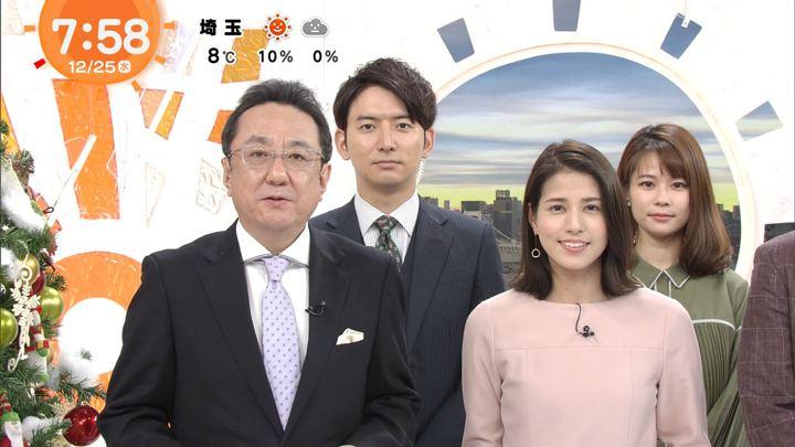 2019年12月25日永島優美の画像15枚目