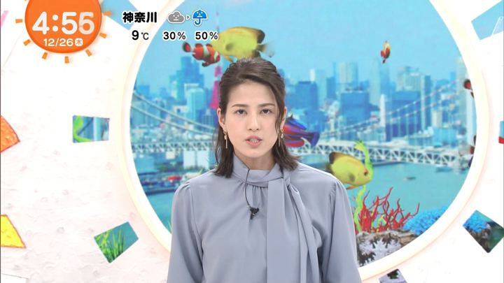 2019年12月26日永島優美の画像01枚目