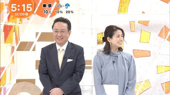 2019年12月26日永島優美の画像03枚目