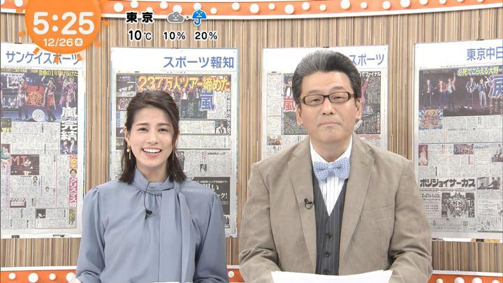 2019年12月26日永島優美の画像04枚目