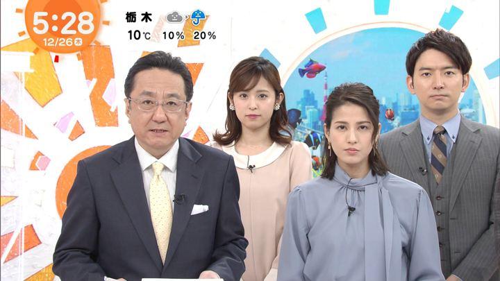 2019年12月26日永島優美の画像05枚目
