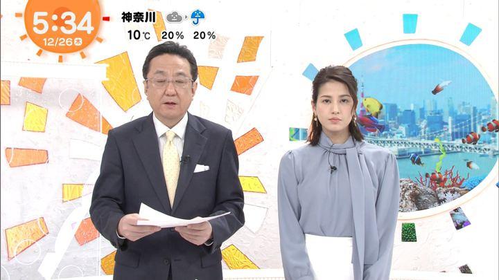 2019年12月26日永島優美の画像06枚目