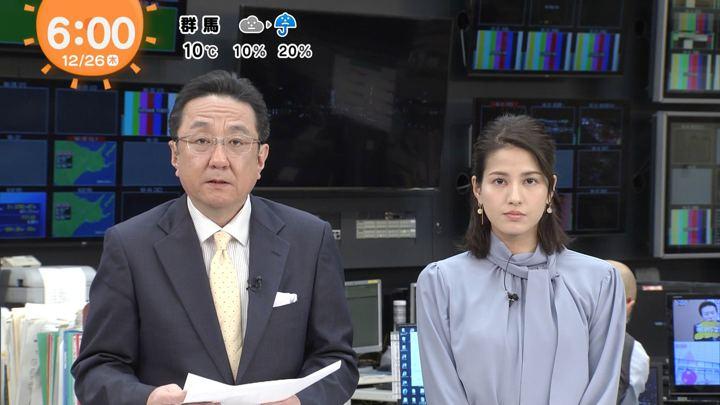 2019年12月26日永島優美の画像07枚目