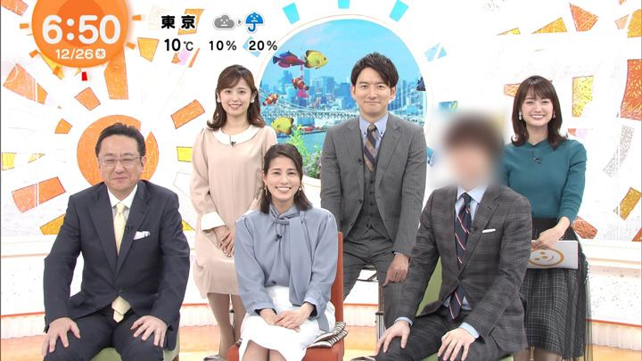 2019年12月26日永島優美の画像10枚目