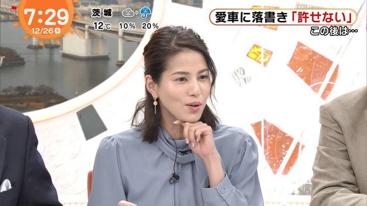 2019年12月26日永島優美の画像11枚目