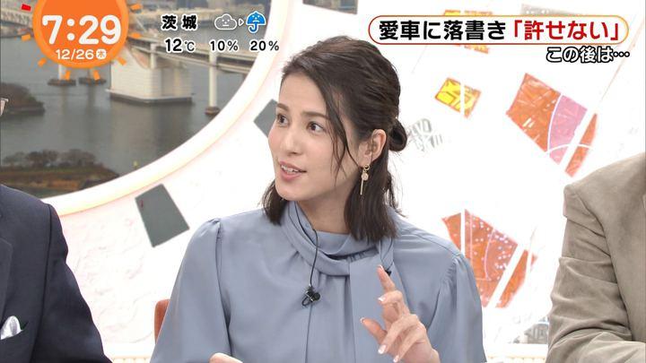 2019年12月26日永島優美の画像12枚目