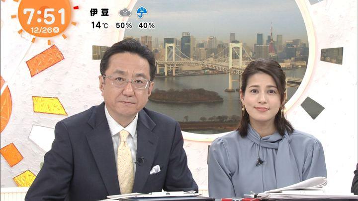 2019年12月26日永島優美の画像14枚目