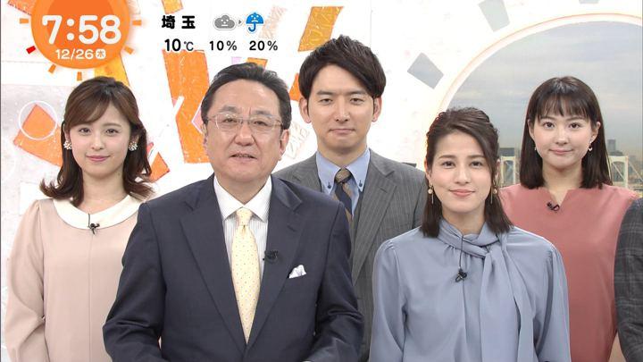 2019年12月26日永島優美の画像15枚目