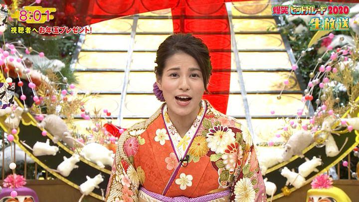 2020年01月01日永島優美の画像05枚目