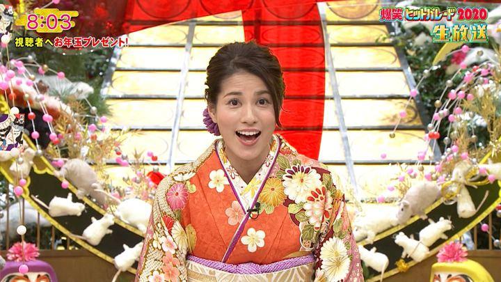 2020年01月01日永島優美の画像07枚目