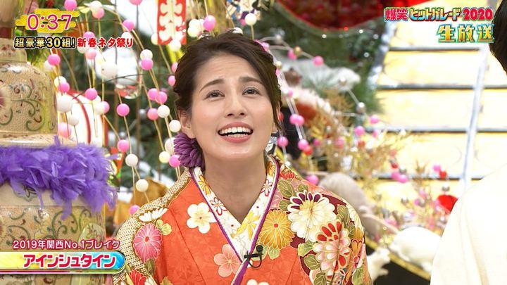 2020年01月01日永島優美の画像12枚目