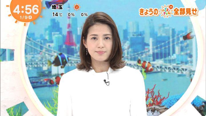 2020年01月09日永島優美の画像01枚目