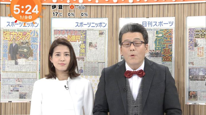 2020年01月09日永島優美の画像04枚目