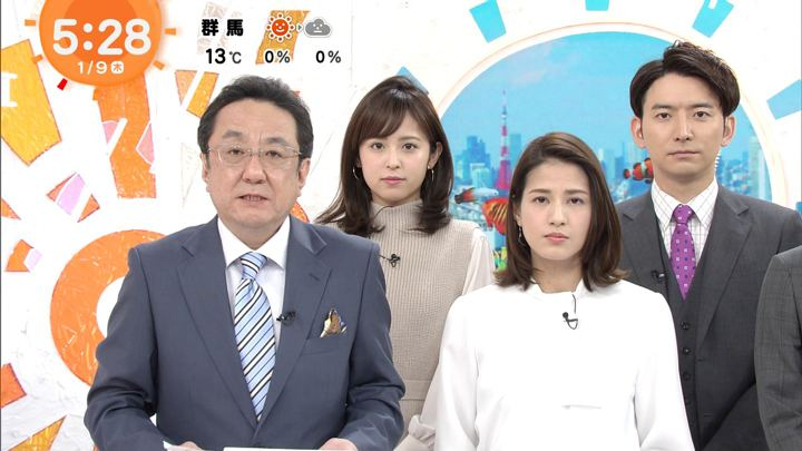 2020年01月09日永島優美の画像05枚目