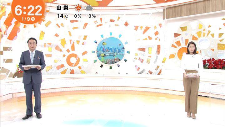 2020年01月09日永島優美の画像08枚目